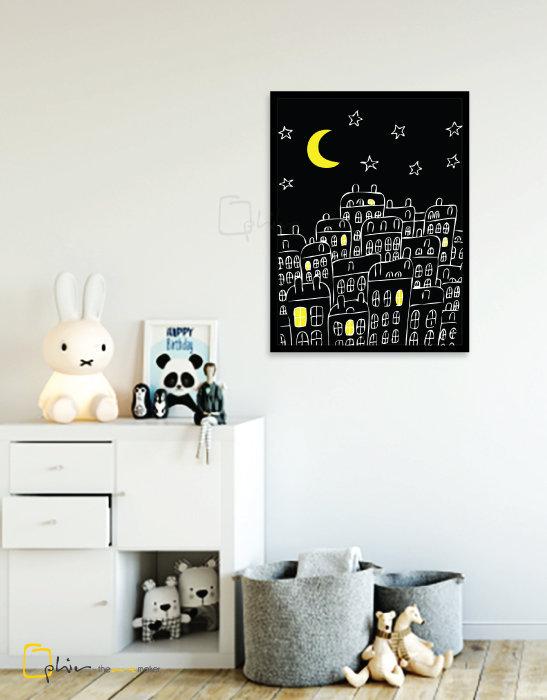 Starry Night - Wooden Frame - Black