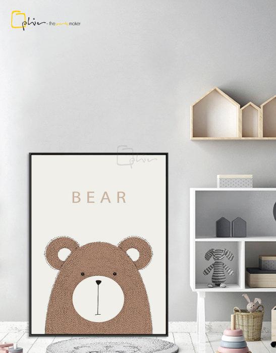 Scruffy Friends Bear - Floater Frame - Black