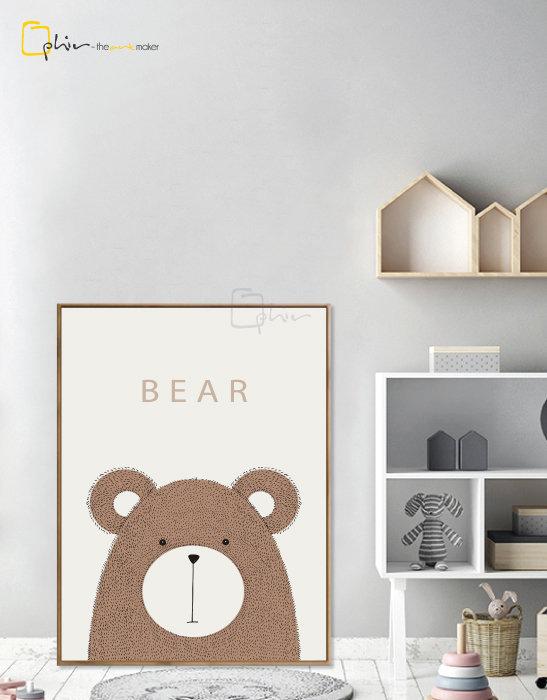 Scruffy Friends Bear - Floater Frame - Dark Oak