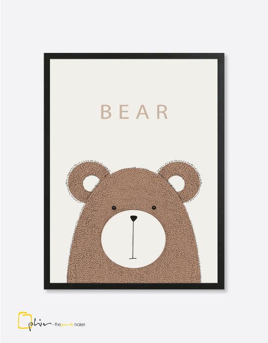 Scruffy Friends Bear - Wooden Frame
